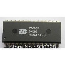 cheap voice chip
