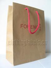 wholesale brown paper bag