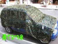 3x5m desert digital camouflage net sun shade net jungle camouflage car cover CS Training Net Free Shipping