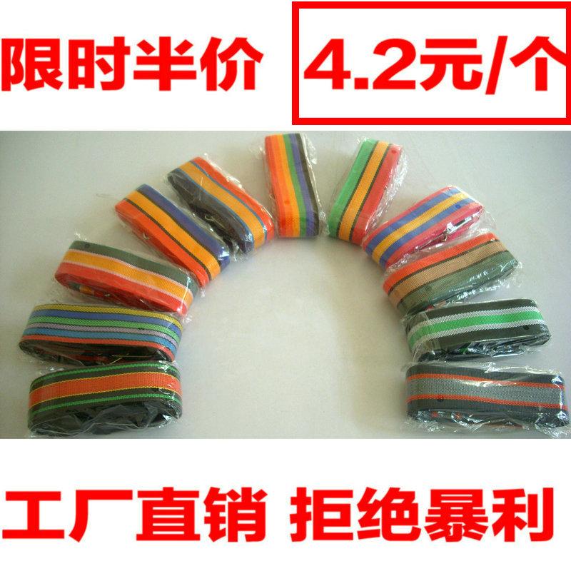 freeshipping 5x410cm Thickening ultra long travel bag taping cross straps luggage belt packing tape(China (Mainland))