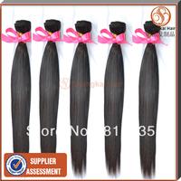queen hair products ,virgin brazilian hair weave 4pcs/lot  50g/bundle , 5A grade100% human hair extensions