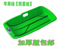 Lippo 2 skiing board plate sliding plate new arrival