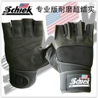 Schiek fitness gloves semi-finger male sports bodybuilding flanchard plus size