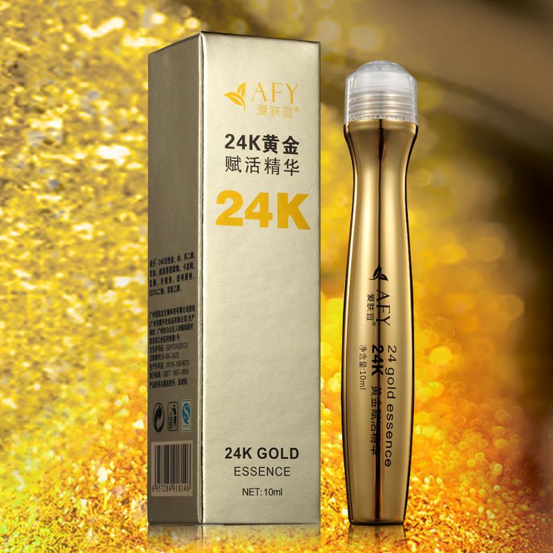 24k gold ballAnti-Aging eye cream black Anti-Puffiness eye essence finelines FREE SHIPPING(China (Mainland))