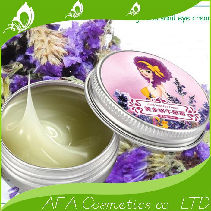 Gold snail eye cream yan emperorship black eye finelines 30g free shipping(China (Mainland))
