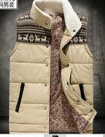 Autumn and winter collar men's cotton vest
