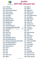 A2007 1-year subscription of middle east  & arabic iptv hd channels>20 adult channels,arabic iptv channels,arabic iptv month fee