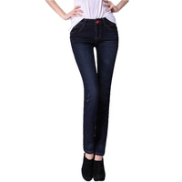 [TC]Women Jeans pencil pants thickening plus velvet jeans female skinny jeans plus size plus trousers winter denim pencil pants