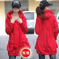 New 2014 casual Women Hoodies Jacket Coat Outerwear Hooded Sweatshirts Zip Red Brown Black XXL XXXL 4XL 5XL Free shipping
