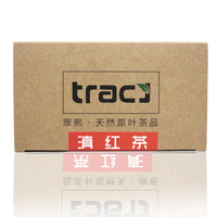 2013 Specials Dianhong Fengqing to premium tea Yunnan tea Dianhong 50g / box. Free Shipping