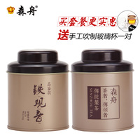 2014 new tea Anxi Tieguanyin tea bags to send genuine buy six cans. Free Shipping