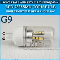 10PCS High brightness led bulb lamp Lights Corn Bulb G9 3W 4W 5W 7W 9W 2835SMD 360 degrees Cold white/warm white AC220V
