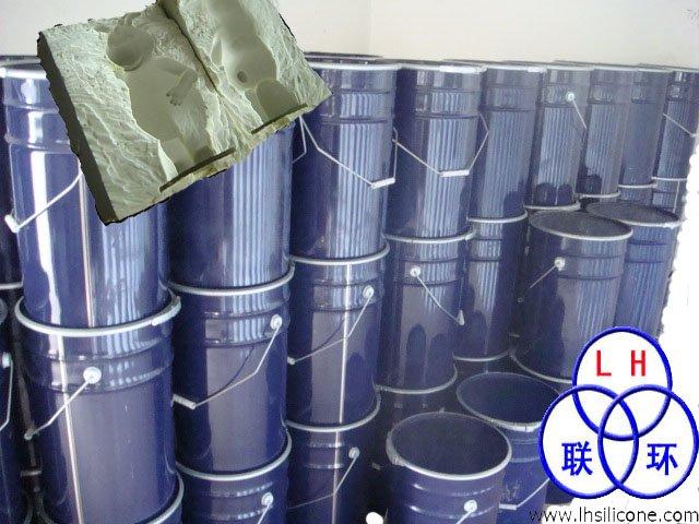 casting mold making rtv moulding silicone(China (Mainland))