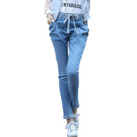 [TC]  Women Jeans pencil pants elastic hem casual skinny pants harem pants trousers jeans female