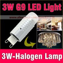 g9 halogen promotion