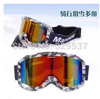 hot selling Super Sports Ski Snowboard Skate Goggles Glasses Outdoor Motorcycle Off-Road Ski Goggle Glasses Eyewear Lens