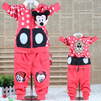 Free shipping 2013 new Korean version of the boys' suits baby clothing baby girls autumn set children clothing