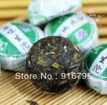 230g Natural raw tea taste 50pcs ripe raw puer mini bowl health care food high quality