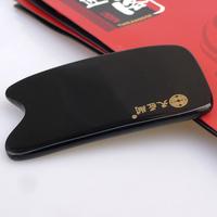 Natural black yak horn comb beauty board