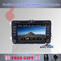 Koason 7'' HD touch screen DVD player  for VW  Skoda Octavia II With  GPS Bluetooth TV Radio PIP USB SD IPOD Free shipping