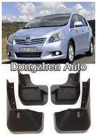 Free shipping Mud Flaps Splash Guard Fender 2009 2011 2012 Toyota Verso Hatchback New