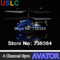 Детский вертолет на радиоуправление Original identify MJX Toys/81CM 31.8 Inch MJX Huge T40 MEMS GYRO 2.4Ghz Camera Servo 1500mAh Battery T40C T640
