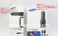 20pcs/lot free shipping DHL NEW Genuine Original 2.0A 10W Car Adapter Charger For Samsung Galaxy S4 Note II 2