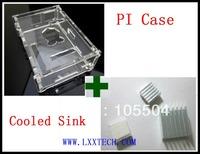 Transparent Pi Box case shell for Raspberry Pi+pure aluminum heat sink set kit (3pcs/kit)=8pcs