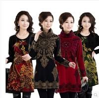 S~3XL,4XL! 2014 Autumn Winter Plus Size Women Sweater Turtleneck Tunic Long woman print Casual Pullover knitwear white,yellowred