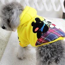 dog coat pattern promotion