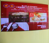 DIY  P3 High Clear Indoor Supermarket LED Display Screen  Kit