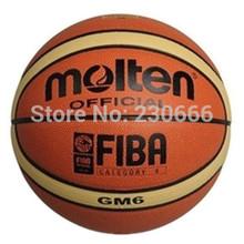 popular basketball ball