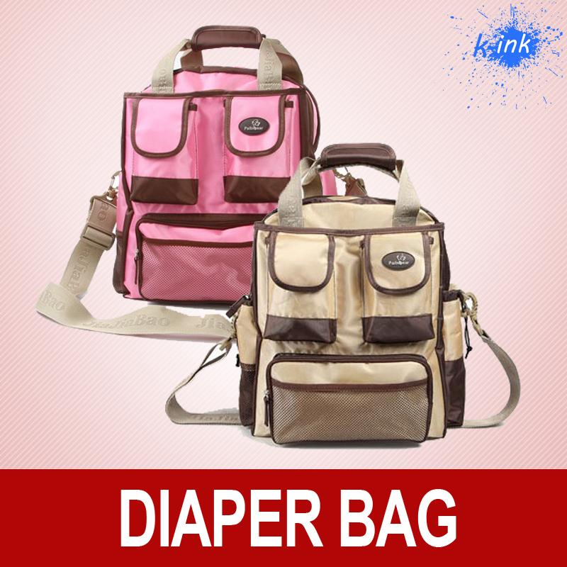 Designer Baby Boy Diaper Bags Designer Diaper Bag Backpack