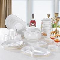 Jingdezhen High Quality Ceramic 56 Royals  Bone China Dinnerware Set  2 Style White Sliver Love