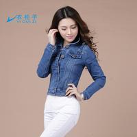 Free Shipping Vintage High Quality Long Sleeve Jacket Fashion Women Denim Coat Autumn Short Design 1175