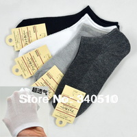 Free Shipping Wholesale 2014 New Arrival (10 pair/lot) Fashion Solid Men's Ankle Socks