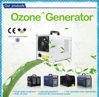 3g portable air cooled ozone air purifier