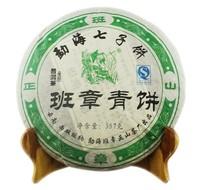 2009 357g Menghai Alpine Star Puer Tea Arbor Seven Cake Pu'Er BanZhang Brand Raw Puerh Lose Weight Health Care Green Food Sale
