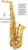 Aas-202 e alto saxophone tube brass selmer alto saxophone reference Professional custom