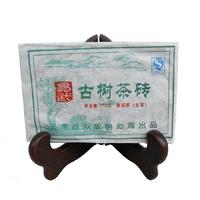 Wholesale 2007 250g Menghai Alpine Arbor Old Trees Pu Er Premium Raw Green Brick Puer Personal Care Health Slimming Chinese Tea