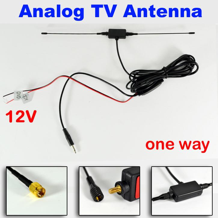 Антенна для аналогового телевизора