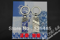 Porcelain blue and white porcelain keychain | Exquisite Rectangle | Unit Gift | go abroad to send gifts | Factory Direct