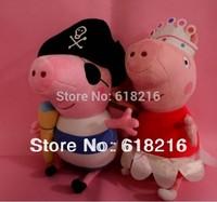 Brinquedos 2PCS Pirate & Ballet Peppa Pig Washable Kids Cute Toddler Toys stuffed & plush animals Peppa  toys #E2000