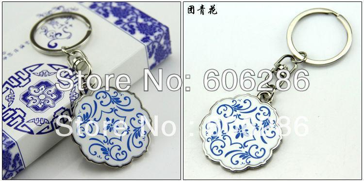 Wedding Door Gift Keychain : Door Gift Keychain Promotion-Online Shopping for Promotional Door Gift ...