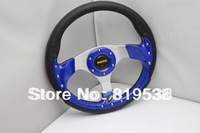 2013 New PU steering wheel modified racing imitation silver 331 Free Shipping 13-inch