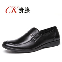 2013 new, men, 100% first layer of leather, business, professional, non-slip, dress shoes, men leather shoes, free shipping