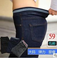 Autumn 2013 plus size women pants elastic waist jeans female pencil pants plus size trousers female fat girl big pants plus 388