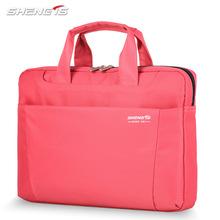 laptop computer bag promotion