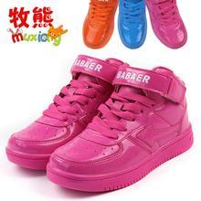 girls high top sneakers price