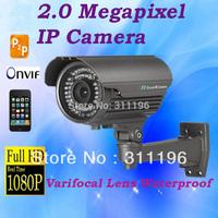 2.0 Mega Pixels 1080P IP Camera Outdoor SONY 1/2.5'' CMOS With IR Cut Filter Varifocal Lens Web Security Camera